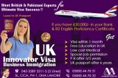 Best UK Innovator Immigration Consultants