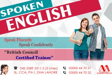 English Centre in DHA Lahore