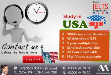 ‪Get Study In USA