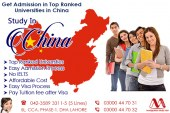 Apply China Study Visa