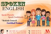 Excellent Institution For SPOKEN ENGLISH In Pakistan
