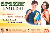 Spoken English Course from Lahore Pakistan