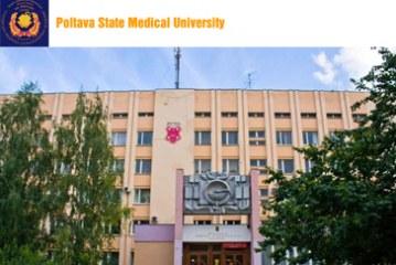 Poltava Medical University