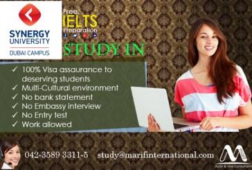 UAE Study