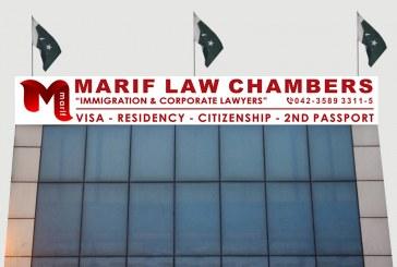 Marif Office DHA