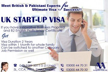 Apply for UK Start-up Visa