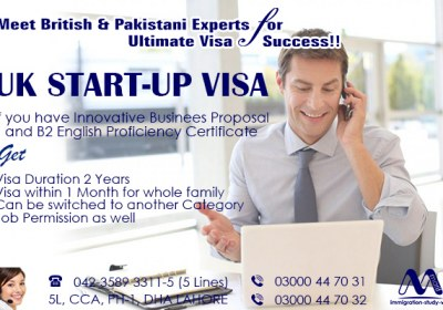Apply for UK Start-up Visa
