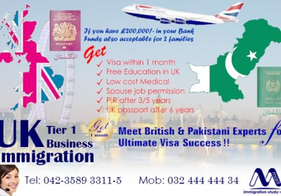 UK Tier 1 Business Immigration Visa