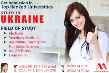 Ukraine Study Visa