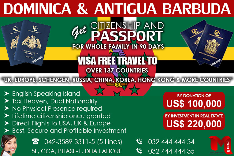 DOMINICA PASSPORT, DOMINICA CITIZENSHIP, Caribbean passport, Caribbean citizenship, 2nd passport, 2nd citizenship, citizenship by investment, 2nd passport by investment, Government approved agent, Government approved dealer, Government approved advisor, Government authorized agent, Government authorized dealer, Government authorized agent,