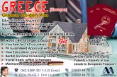Get Residency of Cyprus through Investment