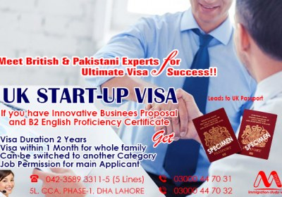 Apply UK Start-up Immigration Visa Through Our British & Pakistani Experts.