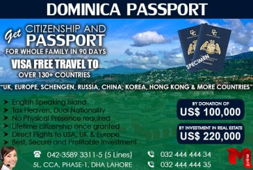 Get Dominica Passport By Investment..