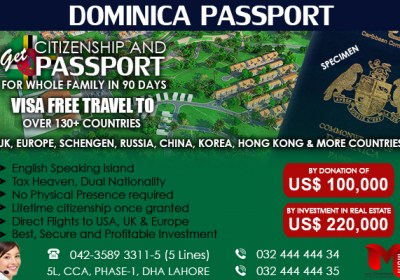 Get Dominica Passport by Donation or Investing in Real Estate…