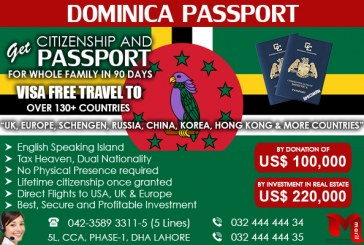 Get Dominica Citizenship by Investment.