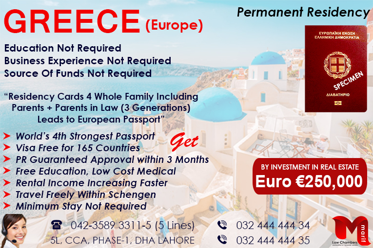 Immigration to Greece, #Immigration Visa Information for Greece, #Greek Residency, #Requirements for Greece, #Residence Permit, #Greece Business Immigration, #How I apply for Visa to Greece, #Citizenship by Investment, #Greece Citizenship Program, #Immigrate To Greece and Apply for Permanent Residence Permit, #Residency by Investment in Greece , #Greece Golden Visa Program, get greece passport, get 2nd passport, get greece residency, get greece citizenship,  get golden passport, eu investor visa, schengen immigration, maiflawchambers,