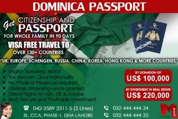 Get Dominica Passport..