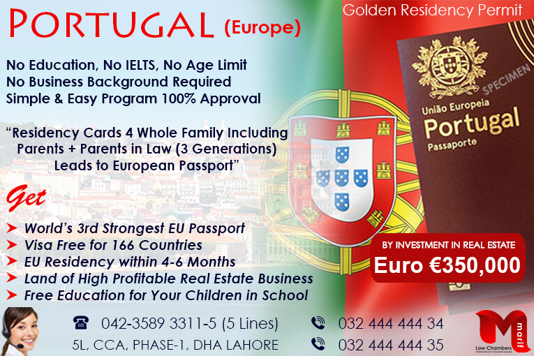 Get portugal immigration, Get golden visa portugal, portugal visa, portugal immigration, visa portugal, Get portugal citizenship by investment, immigration portugal, portugal immigration from lahore, portugal immigration from pakistan, portugal Business visa, get portugal immigration 2020, second passport, Portugal nationality, Get portugal residence permit, portugal immigration policy, portugal investor visa, get portugal residency, portugal permanent residence, portugal immigration consultants,how can I apply portugal residence permit non eu, portugal investment visa,get economic citizenship, portuguese citizenship, portugal residency program, how can I get portugal citizenship,2nd passport, best passport in the world, buy passport for visa free travelling, best passport for visa free travelling, Best Passport For Without Visa Travel, Authorized Agents For Dominica Passport, Looking for portugal 2nd Passport, Best Agents For portugal Passport, portugal visa requirements for pakistani citizens, Worldwide Visa Consultants In Dha Lahore Pakistan, best Portugal dealers in dha phase 1, Registered Consultants In Lahore Pakistan, Best Approved Agents In Dha Lahore Pakistan, Best Visa Advisor In Dha Lahore Pakistan, top class consultants in Lahore,british consultants in Lahore,