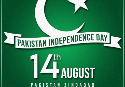 Happy Independence Day of Pakistan..