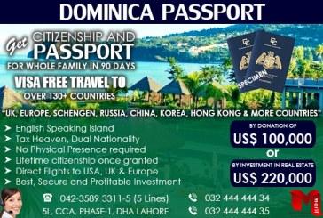 Get Dominica Citizenship & Passport..