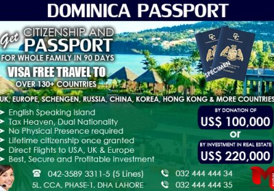 Get Dominica Citizenship & Passport..